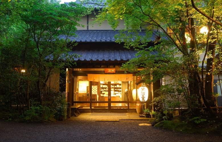 Sanga Ryokan - Hotel - 0