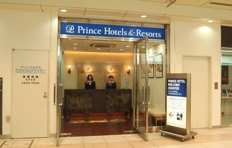 Grand Prince Hotel Kyoto - Hotel - 3