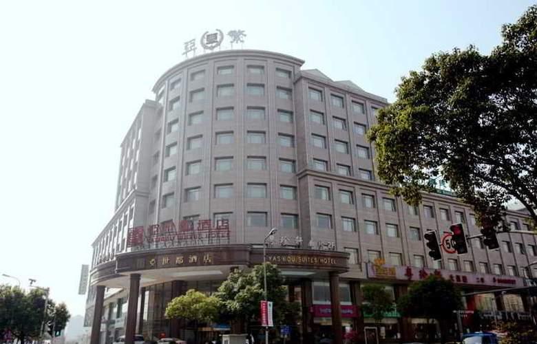 Yashidu Suites - Hotel - 3