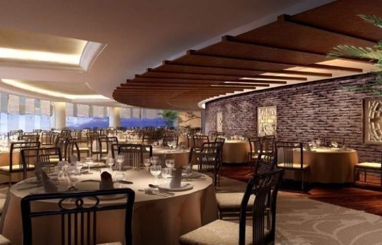 Vanburgh Guangzhou - Restaurant - 2