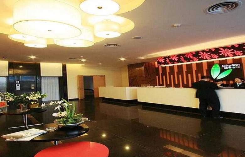 City Inn Nancheng Dongguan - General - 1