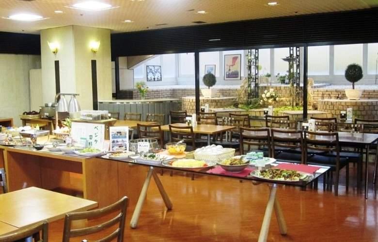 Osaka Floral Inn Namba - Restaurant - 5
