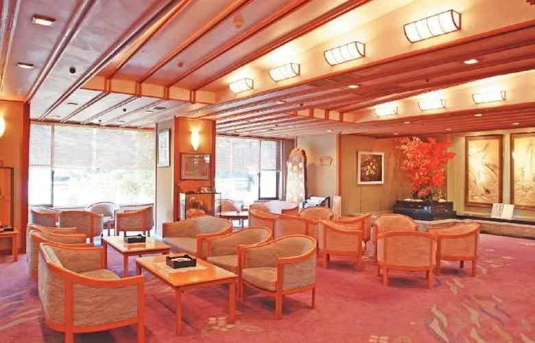 Hakone Suimeisou - Hotel - 19