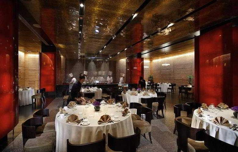 Intercontinental Beijing Beichen - Restaurant - 10