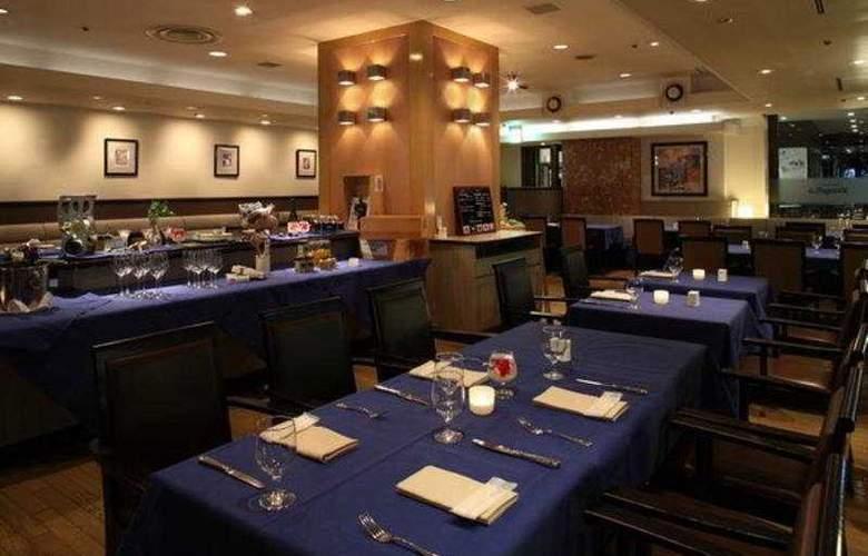 Shinbashi Atagoyama Tokyu Inn - Restaurant - 8