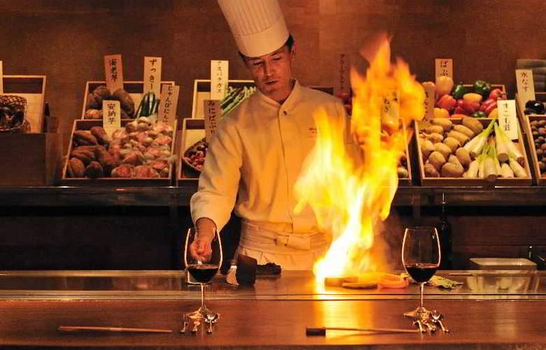 Grand Hyatt Tokyo - Restaurant - 38