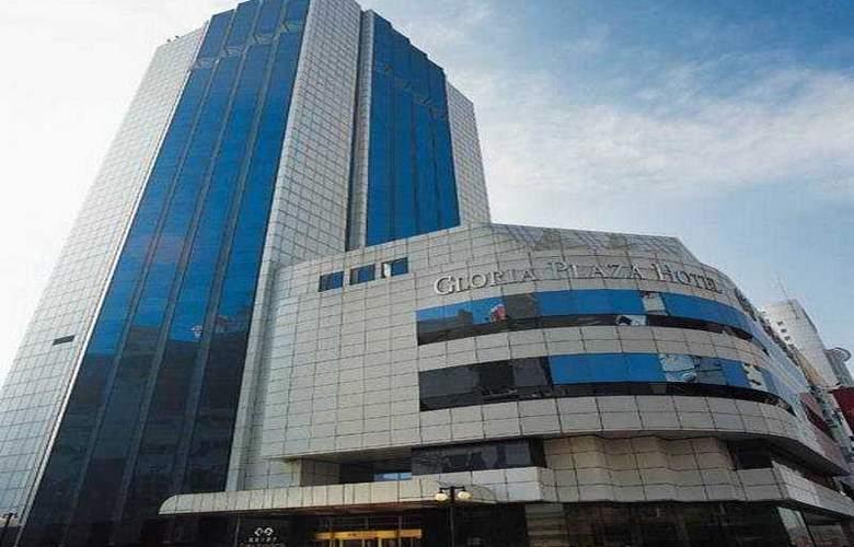 Gloria Plaza Shenyang - Hotel - 0