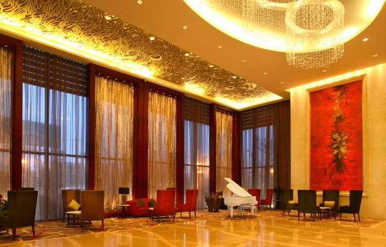 Howard Johnson All Suites Suzhou - General - 2