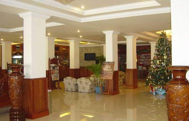 City Angkor Hotel Siem Reap - General - 1