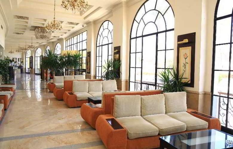 Dessole Seti Sharm Palm Beach Resort - General - 0