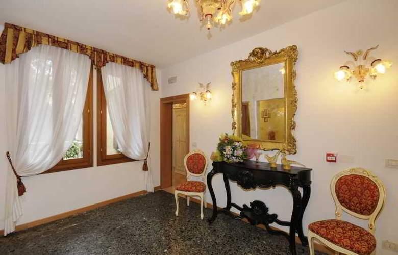 Il Mercante di Venezia - Hotel - 4