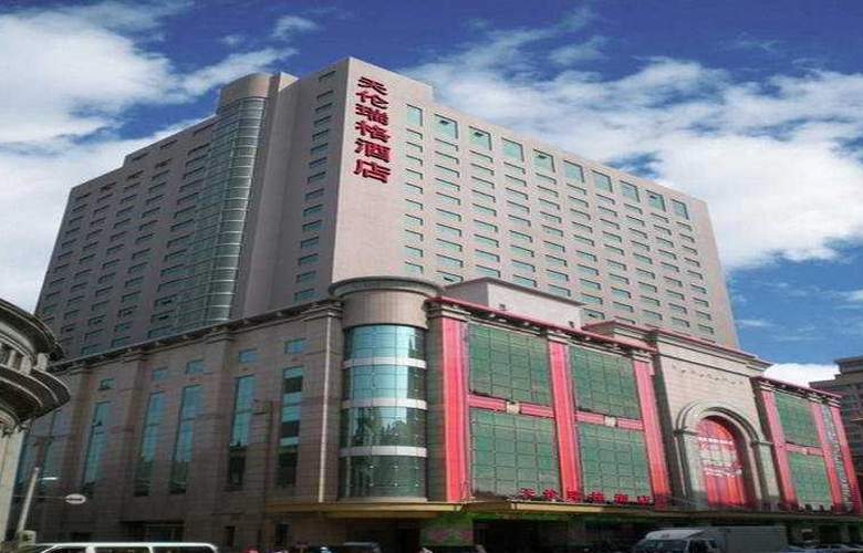 Tianlun Regar - Hotel - 0