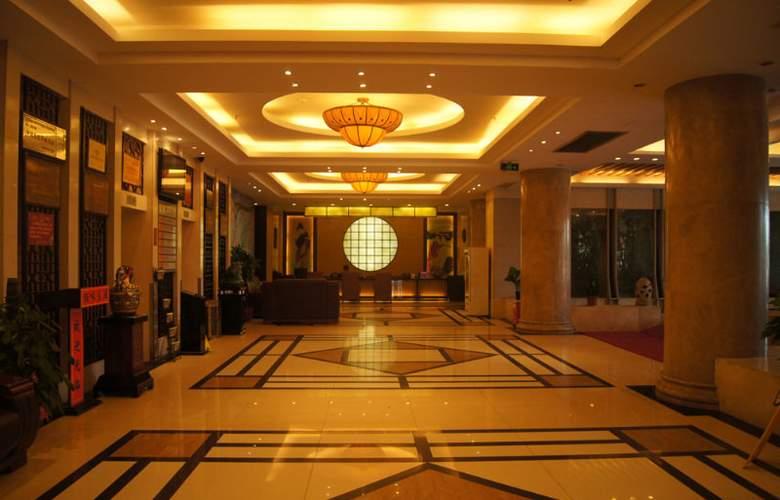 Guangzhou Sanflowery - Hotel - 3