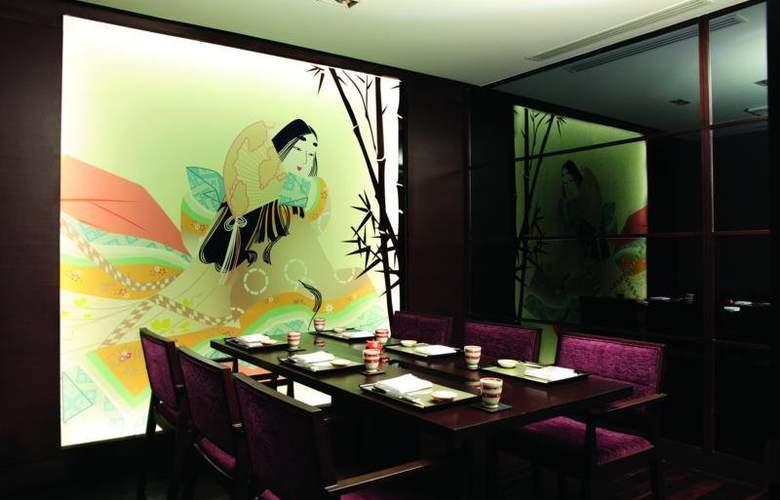 Makati Shangri-la Manila - Restaurant - 9