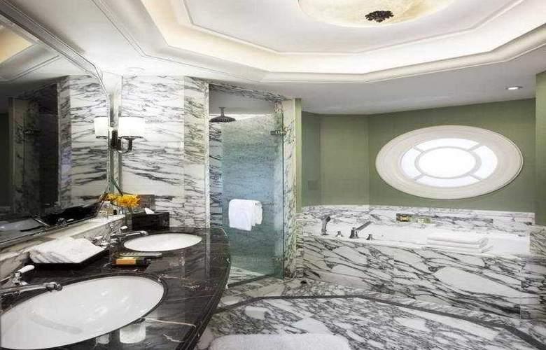 Waldorf Astoria Shanghai on the Bund - Room - 0
