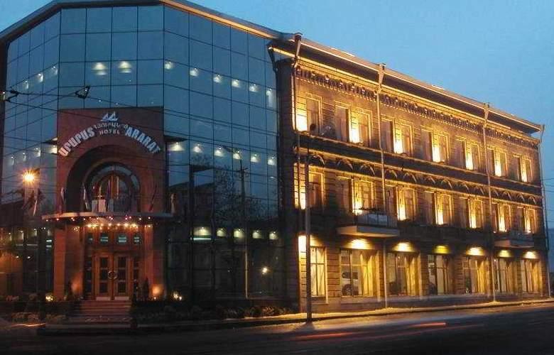 Ararat Hotel - Hotel - 0