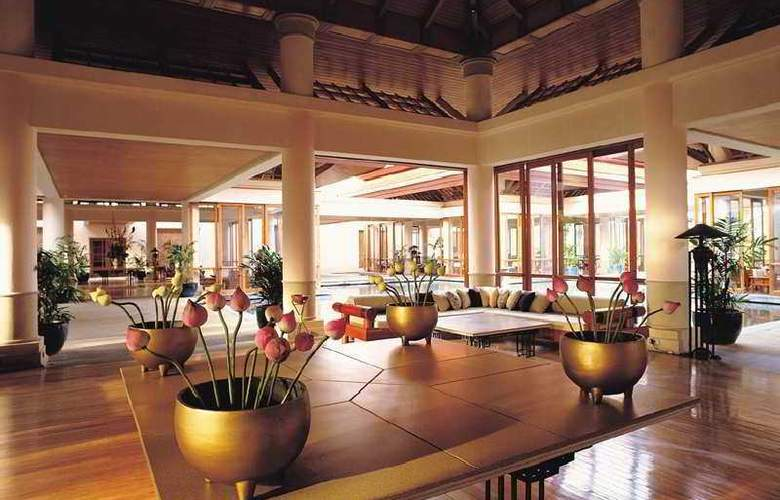 Banyan Tree Phuket - General - 2