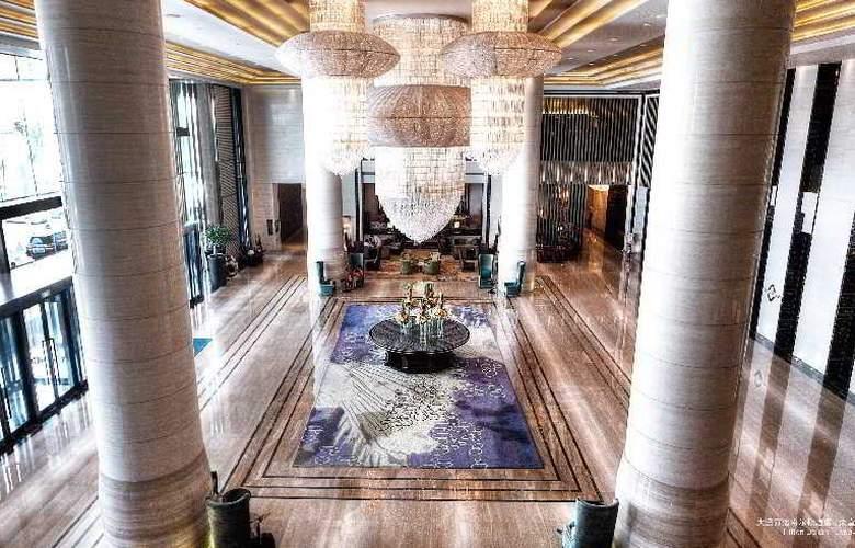 Hilton Wanda Dalian - General - 19