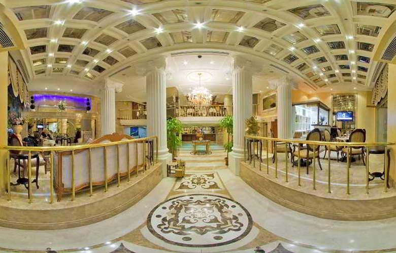 Tilia Hotel - General - 4