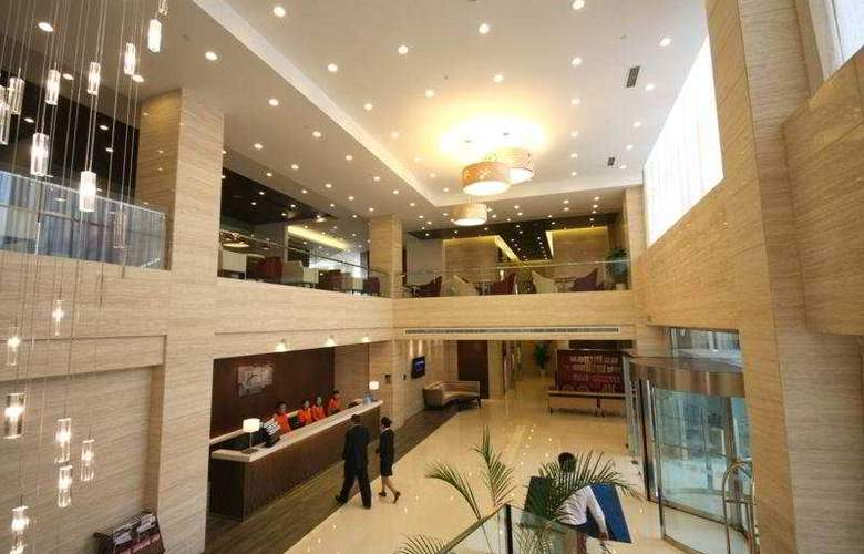 Holiday Inn Express Changjiang - General - 1
