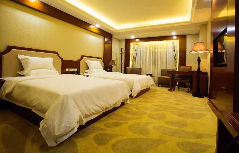 Guangzhou Hengtai Hotel - Hotel - 4
