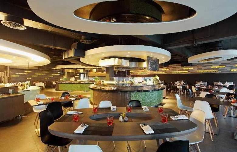 Centara Hotel & Convention Centre Khon Kaen - Restaurant - 30