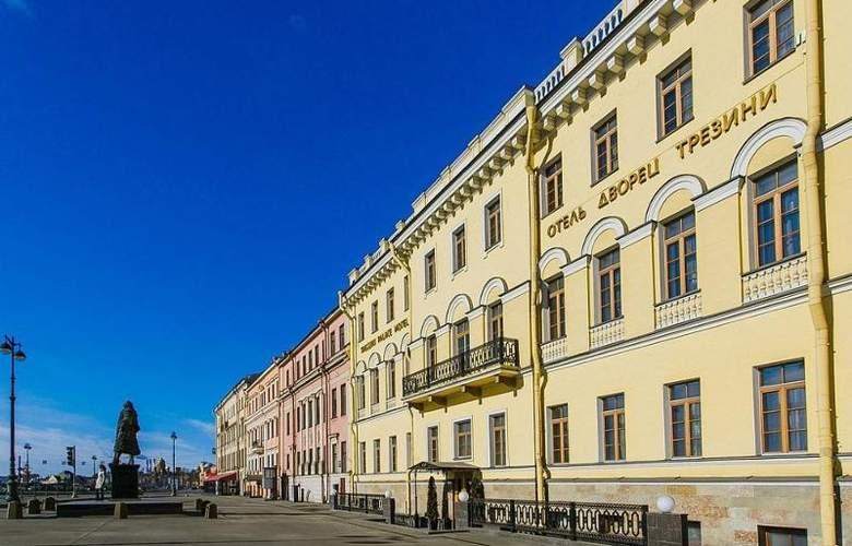 Trezzini Palace Hotel - Hotel - 0