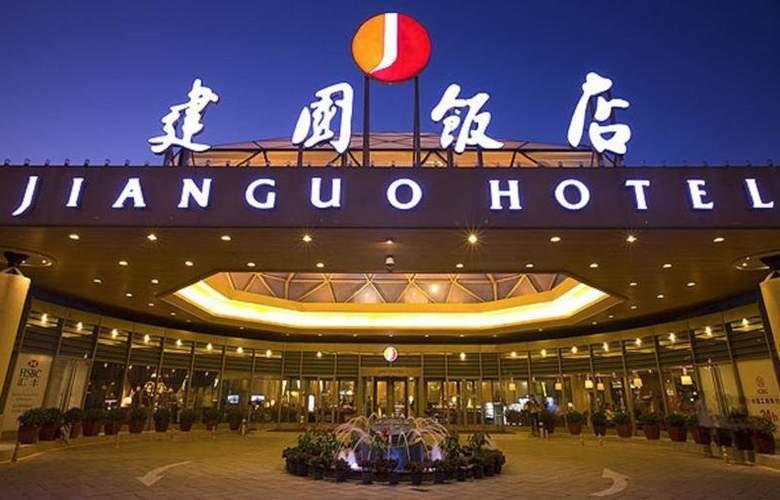 Jianguo Beijing - Hotel - 4