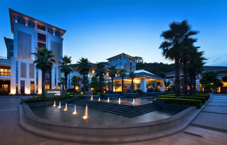 Le Meridien Xiamen - Hotel - 0