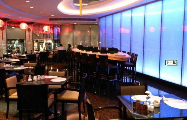 Lisboa Macau - Restaurant - 13