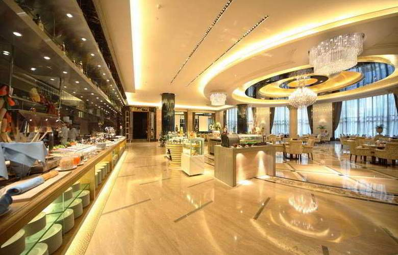 Chateau Star River Pudong - Restaurant - 6