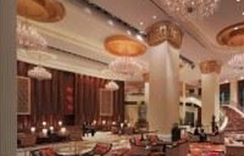 Shangri-La Hotel - Hotel - 7