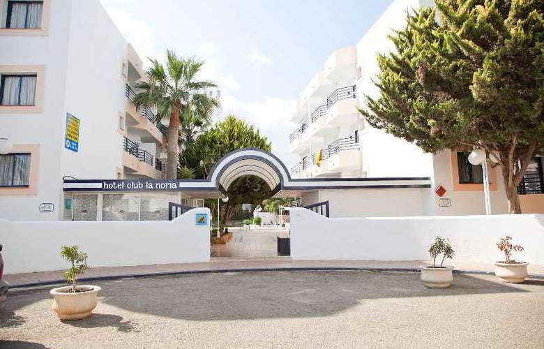 Club la Noria - Hotel - 7