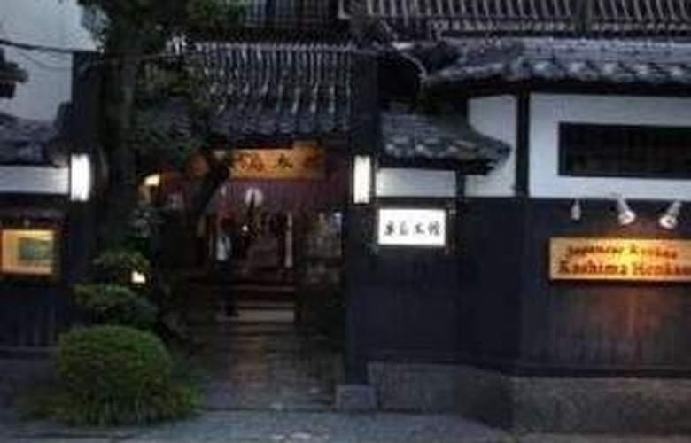 Kashima Honkan - General - 1