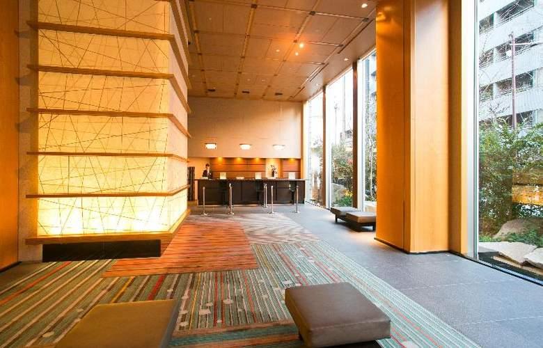 Hotel Niwa Tokyo - Hotel - 8