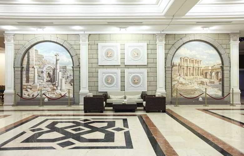 Palm Wings Ephesus Resort Hotel - General - 10
