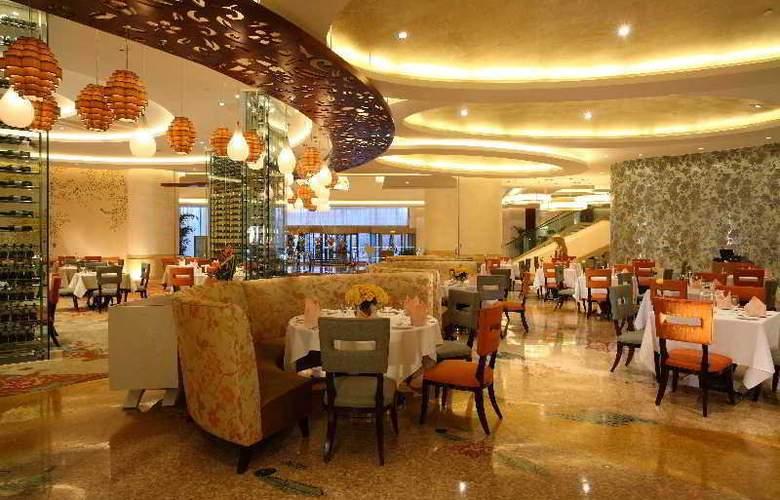 New Century Grand Changchun - Restaurant - 16