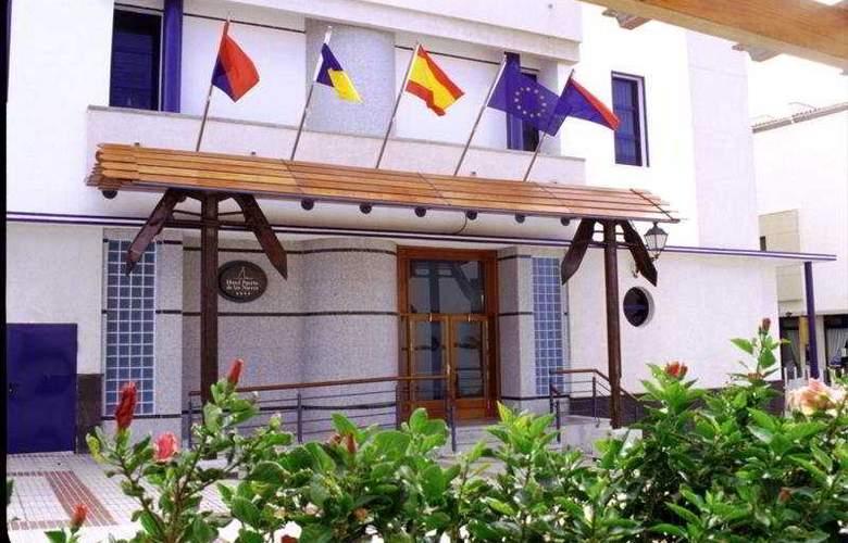 Puerto de las nieves - Hotel - 0