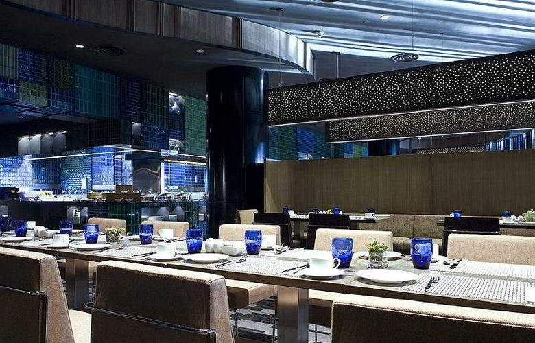Crowne Plaza Changi Airport - Restaurant - 11