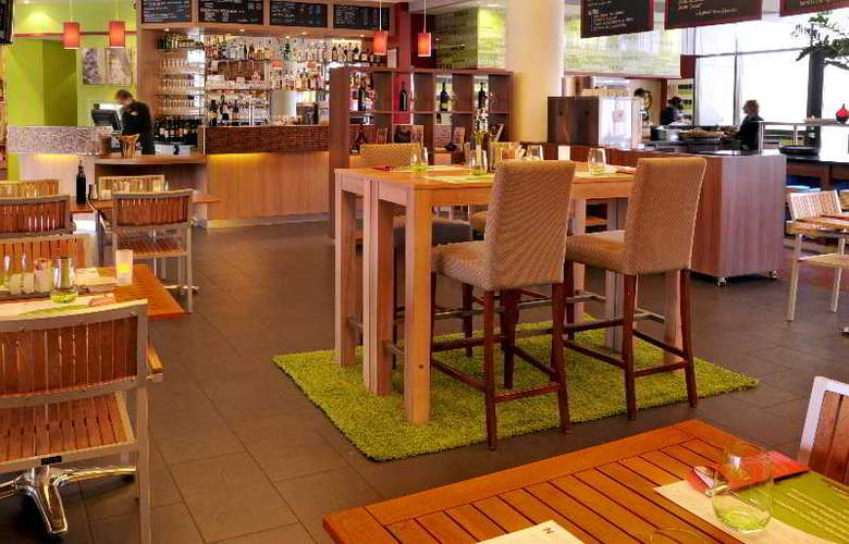 Courtyard by Marriott Toulouse Airport - General - 5