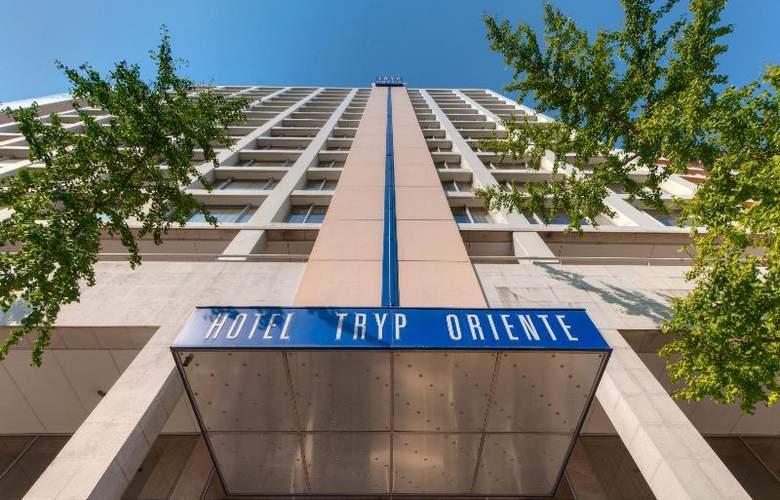 Tryp Lisboa Oriente - Hotel - 0
