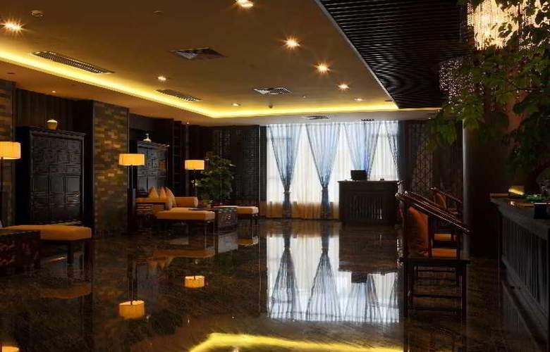 Xiang Yun Sha Garden Hotel - General - 1