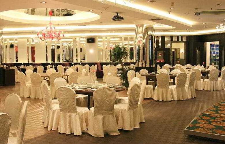 Minnan Hotel Xiamen - Conference - 4