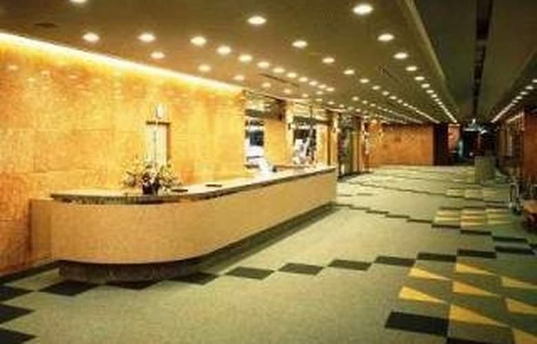 Aso Resort Grandvrio - Restaurant - 5