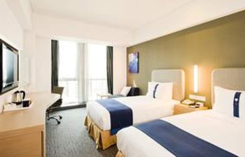 Holiday Inn Express Jinsha - Room - 2