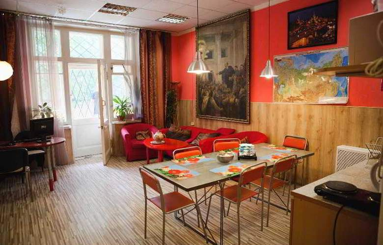 Moscow Home Hostel - General - 5