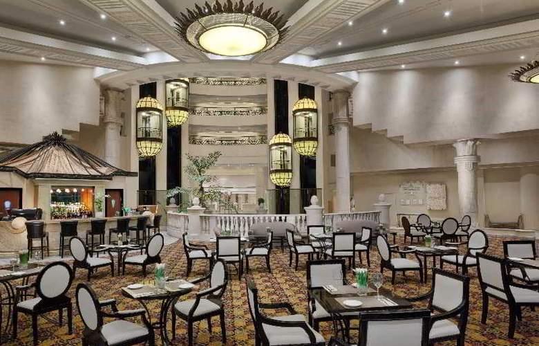 Hilton Eilat Queen of Sheba hotel - Restaurant - 17