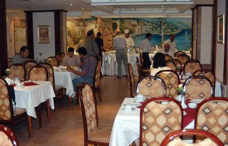 Emilio Luxor - Restaurant - 5