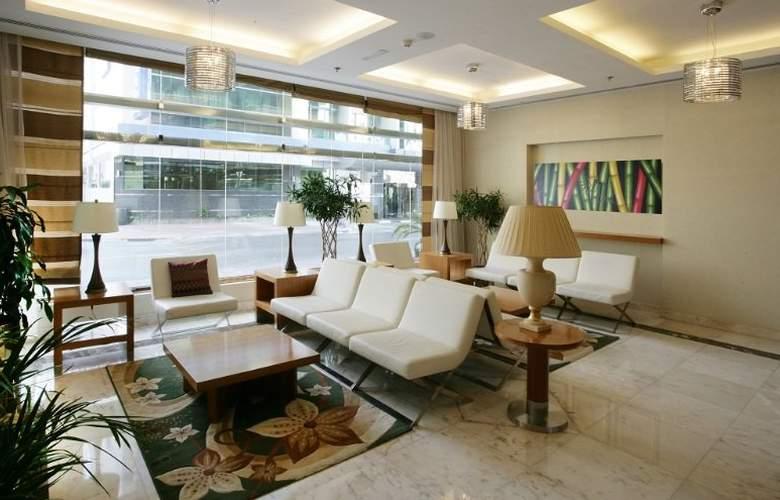 Auris Hotel Apartments Deira - General - 1