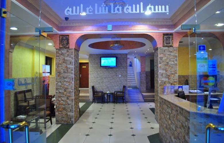Al Qidra Aqaba - Hotel - 0